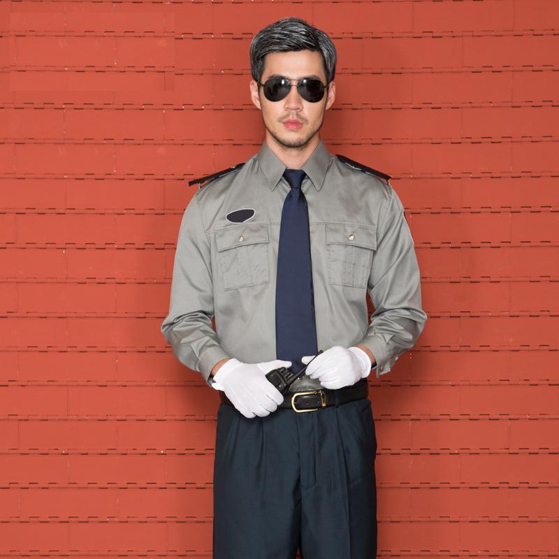 [HPYYB-01/B-02/B-03/B-04/B-05/B-06]  涤棉长袖安保衬衫