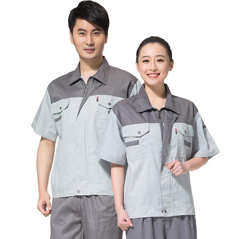 [HPYYGD11/GD13/GD12]  涤棉短袖工作服