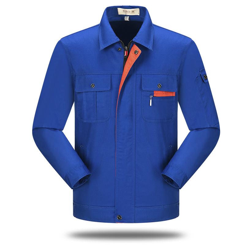 [HPGF023]  长袖工作服